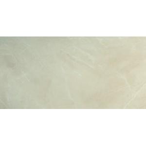 Crema Elegant Armani Gl 120 x 60 cm
